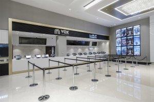 VOX Cinemas, The Avenues Bahrain