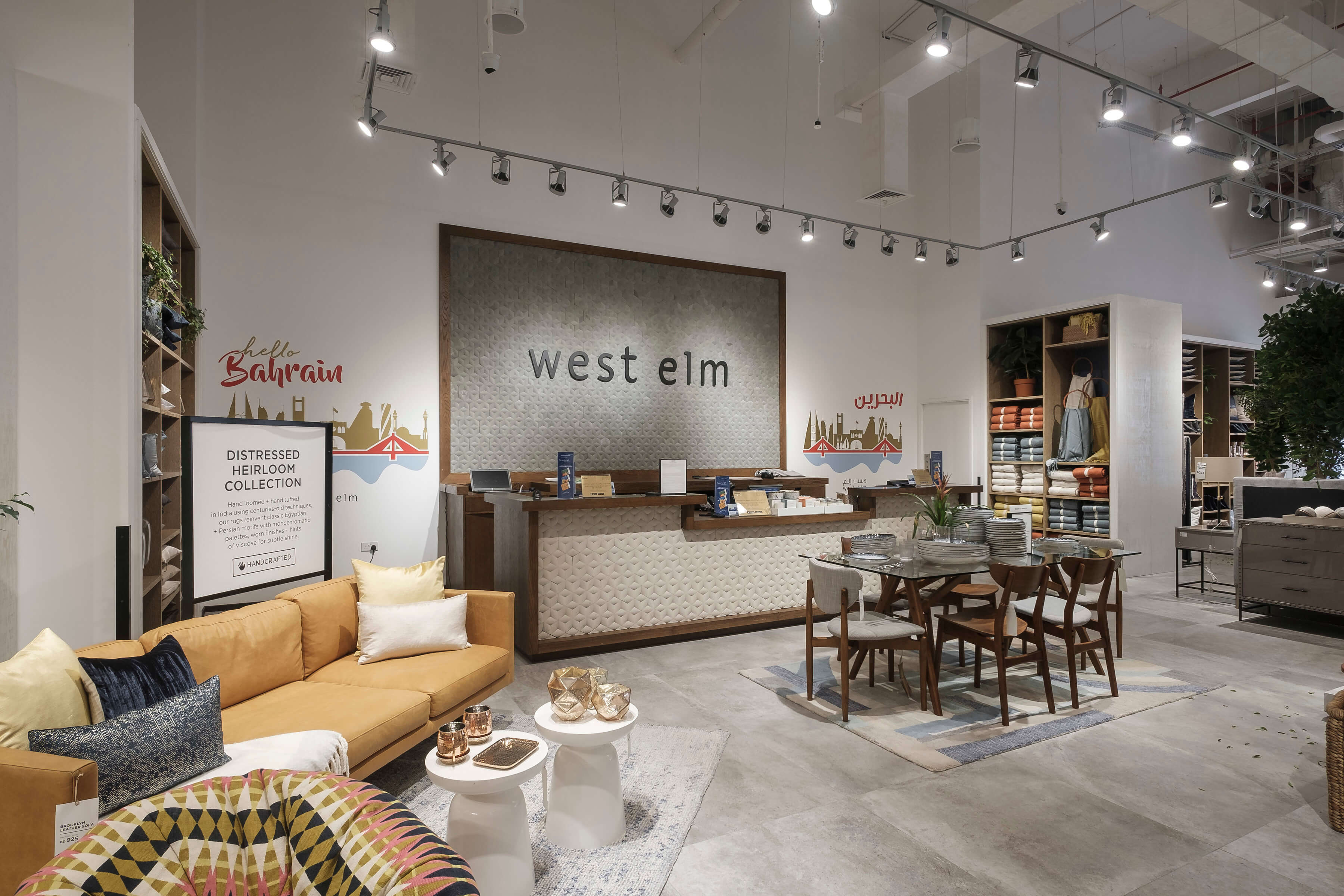 West Elm Image1