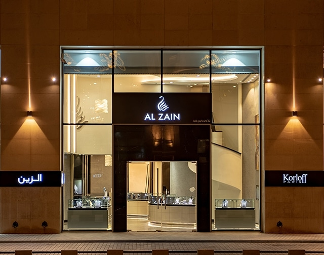 Al Zain Jewellery Image1