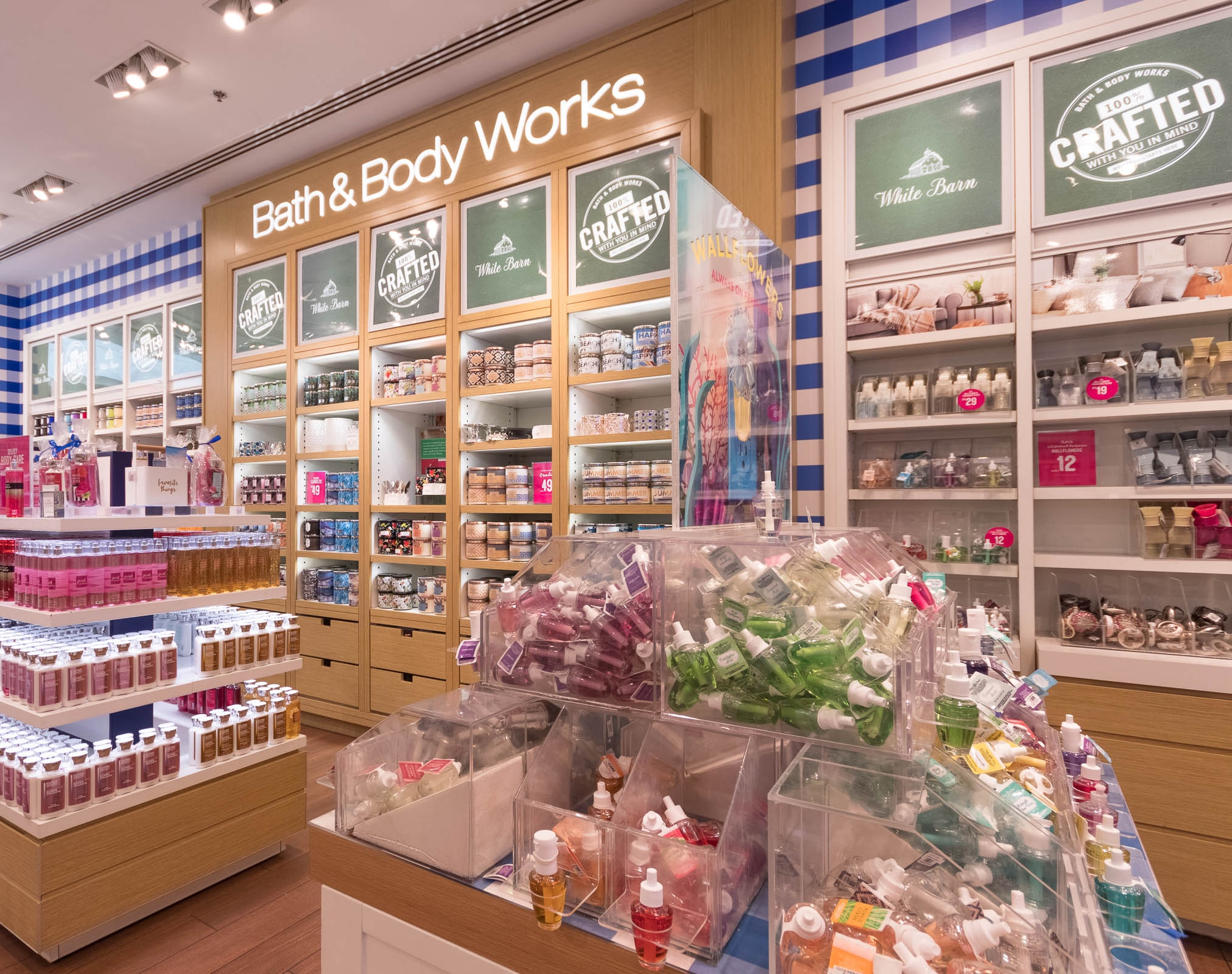 Bath & Body Works Image2