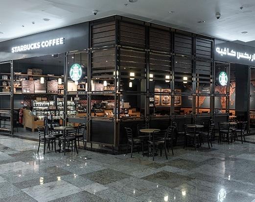 Starbucks Image2