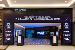 VOX Cinemas at The Galleria, Abu Dhabi
