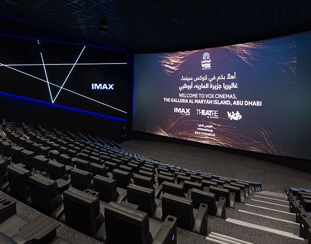 VOX Cinemas Image1