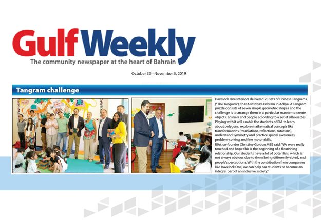 Havelock One donated Tangrams to RIA Institute Bahrain PR coverage - by Gulf Weekly