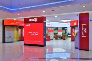 NBB at Seef Mall - Bahrain