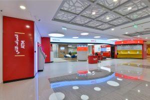 NBB Atrium Mall - Bahrain