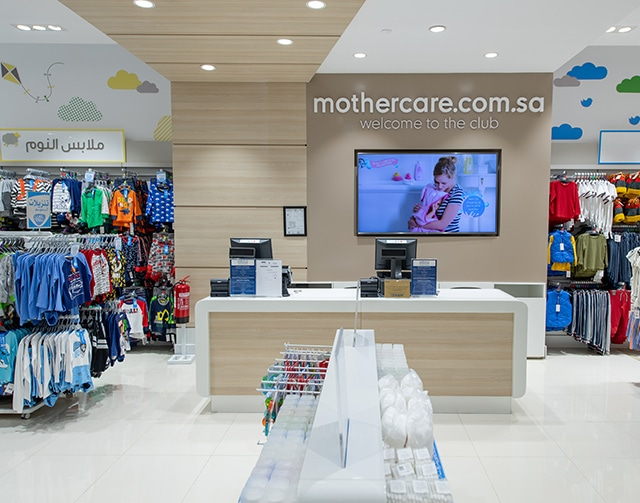 Mothercare Image1