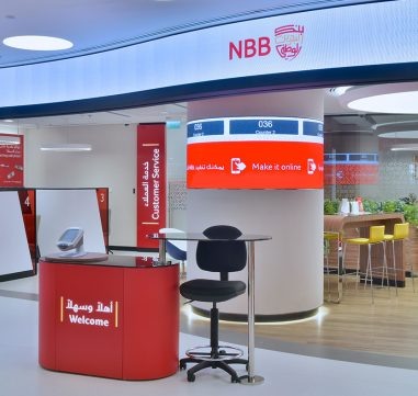 National Bank of Bahrain (NBB)