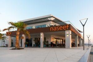 Naseef at Sa'ada West in Muharraq, Bahrain