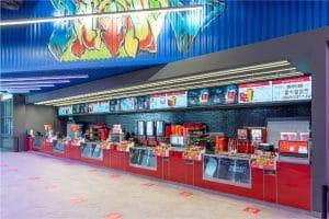 Empire Cinemas at Al Rashid Mall, Al Khobar